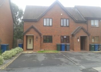 Thumbnail 2 bed end terrace house to rent in Borrowdale Close Gamston, Nottingham