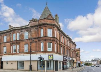 Thumbnail 2 bedroom flat for sale in Garden Court, Ayr, South Ayrshire, Scotland