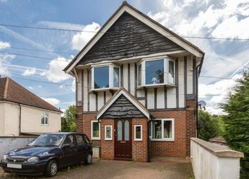 Thumbnail 2 bed maisonette for sale in Church Lane Avenue, Coulsdon