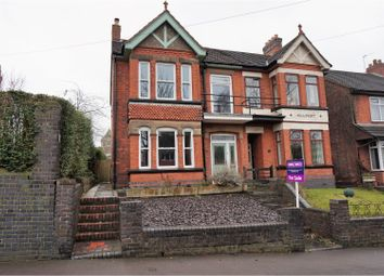 Thumbnail 4 bed semi-detached house for sale in Station Road, Hugglescote