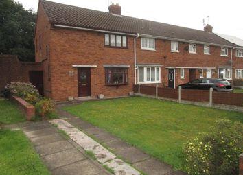 2 bed end terrace house for sale in Castlebridge Road, Wednesfield, Wolverhampton WV11