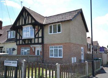Thumbnail 2 bed end terrace house to rent in Merryoak Green, Southampton