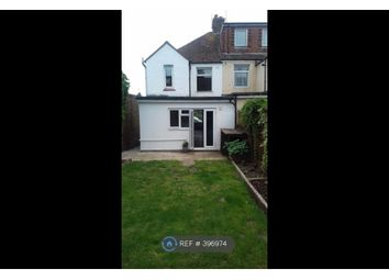 Thumbnail 3 bed end terrace house to rent in Chalkenden Avenue, Gillingham