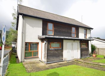 Thumbnail 2 bed semi-detached house for sale in Bogleha Green, Argyll Street, Dunoon