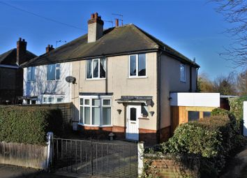 3 bed semi-detached house for sale in Harrowby Lane, Grantham NG31