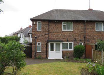 Thumbnail 3 bedroom semi-detached house for sale in Montpelier Road, Erdington, Birmingham