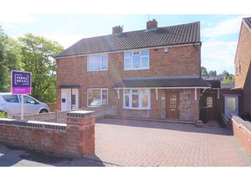 Thumbnail 2 bed semi-detached house for sale in Swanfield Road, Stourbridge