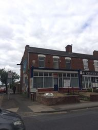 Thumbnail Retail premises for sale in 112, Bentley Road, Doncaster