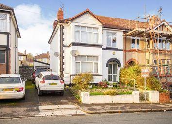 3 bed end terrace house for sale in Glenfrome Road, Eastville, Bristol BS5