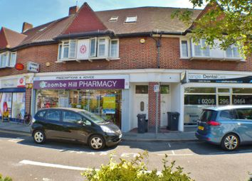 Thumbnail 4 bed flat to rent in The Triangle, Kingston Upon Thames