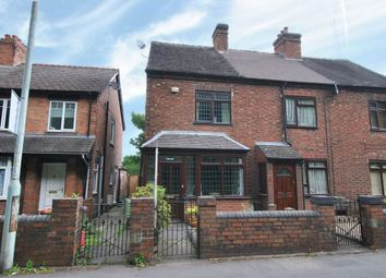 Thumbnail 2 bedroom semi-detached house for sale in Bennetts Bank, Wellington, Telford, Shropshire