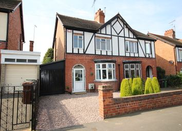 Thumbnail 3 bed semi-detached house for sale in Marchant Road, Compton, Wolverhampton