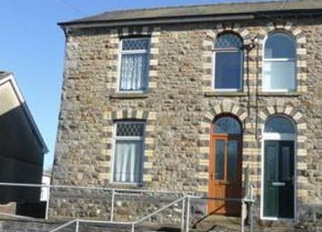 Thumbnail 3 bed semi-detached house to rent in Heol Cennen, Llandeilo, Llandeilo, Carmarthenshire