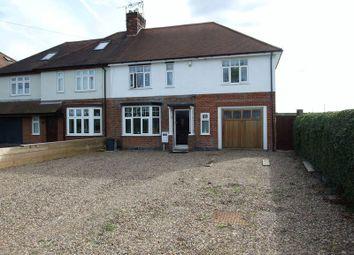 Thumbnail 4 bed semi-detached house for sale in Walton Lane, Barrow Upon Soar, Loughborough