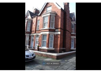 Thumbnail 2 bed flat to rent in Elm Vale, Liverpool