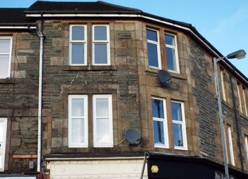Thumbnail Studio to rent in Balagan Buildings Auchamore Road, Dunoon
