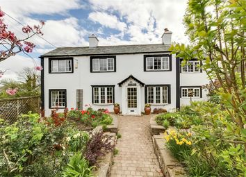 Thumbnail 4 bed detached house for sale in Broadwell House, Bothel, Wigton, Cumbria