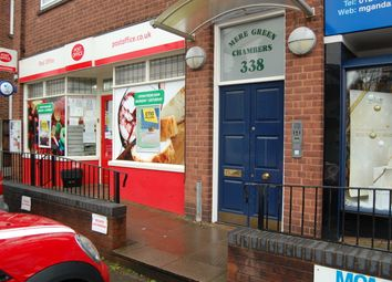 Thumbnail Retail premises for sale in 340 Lichfield Road, Birmingham