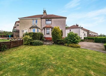 Thumbnail 3 bed semi-detached house for sale in Hamill Drive, Kilsyth, Glasgow