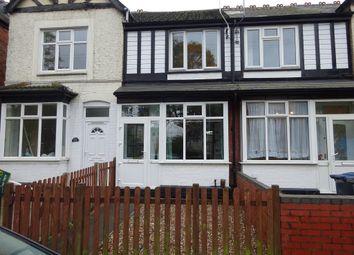 Thumbnail Property for sale in St Margaret's Road, Ward End, Birmingham