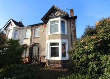 Thumbnail 3 bedroom property for sale in Siddeley Avenue, Coventry