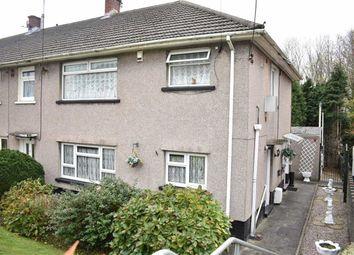 Thumbnail 1 bed flat for sale in Heol Maes Y Cerrig, Heol Maes Y Cerrig, Loughor