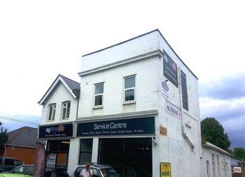 Thumbnail 1 bedroom property to rent in Farnborough Gate, Farnborough Road, Farnborough