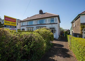 Thumbnail 3 bed semi-detached house for sale in 5, Ardlee Avenue, Holywood