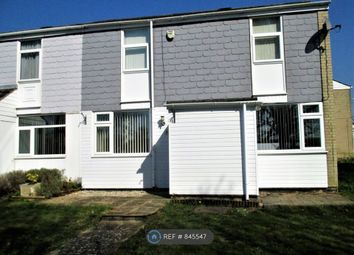 Thumbnail 2 bed end terrace house to rent in Bakewell Close, Coventry