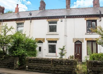 Thumbnail 2 bed terraced house to rent in Moor Valley, Mosborough, Sheffield