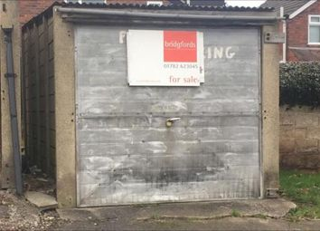 Thumbnail Parking/garage for sale in Stoke Old Road, Stoke-On-Trent, Staffordshire