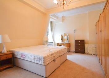 Thumbnail 1 bed flat to rent in Chiltern Court, Baker Street, Regent's Park, London