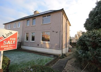 Thumbnail 3 bedroom semi-detached house for sale in Emily Drive, North Lodge, Motherwell