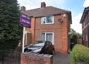 Thumbnail 3 bedroom end terrace house for sale in Wyndhurst Road, Stechford, Birmingham
