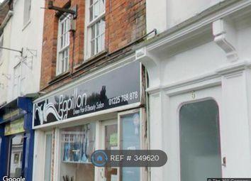 Thumbnail 1 bed flat to rent in Church Walk, Trowbridge