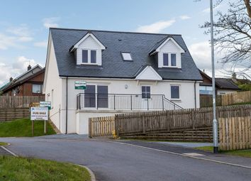 Thumbnail 3 bed property for sale in Springbank Way (Plot 4), Brodick, Isle Of Arran, North Ayrshire