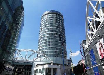 Rotunda, New Street, Birmingham B2. 1 bed flat