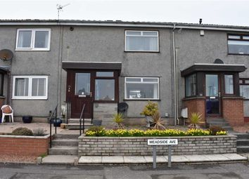 Thumbnail 2 bed terraced house for sale in 31, Meadside Avenue, Kilbarchan, Kilbarchan Johnstone, Renfrewshire