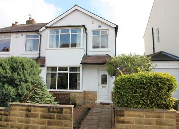 Thumbnail 2 bed end terrace house for sale in Cleasby Road, Menston, Ilkley