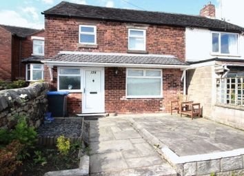 Thumbnail 2 bed semi-detached house for sale in Mow Lane, Gillow Heath