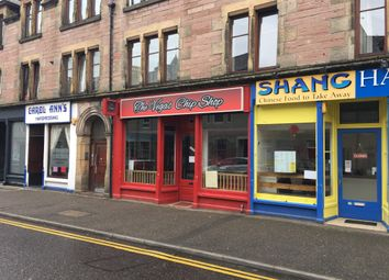 Thumbnail Retail premises to let in 8 Greig Street, Inverness