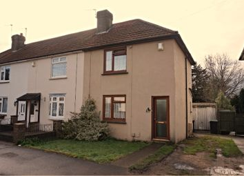 Thumbnail 2 bed end terrace house for sale in Larkfield Close, Aylesford