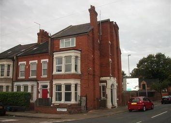 Thumbnail Studio to rent in Abington Grove, Abington, Northampton