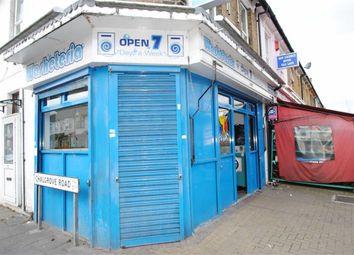 Thumbnail Retail premises for sale in Park Lane, London