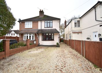 3 bed semi-detached house for sale in Yorktown Road, College Town, Sandhurst, Berkshire GU47