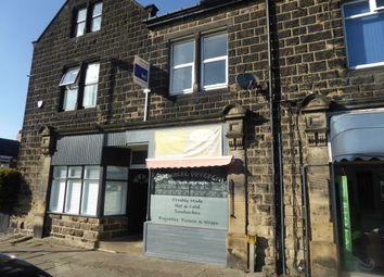 Thumbnail Retail premises for sale in Kirk Lane, Yeadon