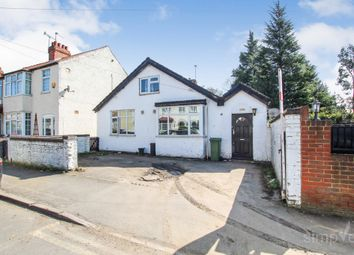 Thumbnail 6 bed detached house for sale in Moorfield Road, Uxbridge