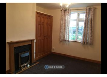 Thumbnail Room to rent in Staindale Grange, Northallerton
