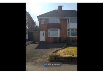 Thumbnail 2 bed semi-detached house to rent in Wagon Lane, Solihull