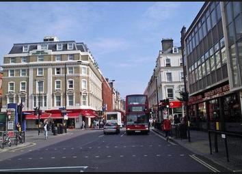 Thumbnail Studio to rent in Praed Street, London, Paddington, Hyde Park, Lancaster Gate